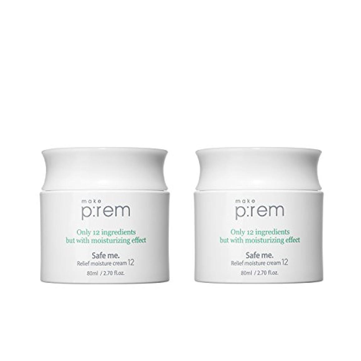 効果的書士曇った(2個セット) x [MAKE P:REM] メイクプレム セーフミ?リリーフモイスチャークリーム12 80ml / Safe me. Relief moisture Cream 12 80ml / / 韓国製 . 海外直送品