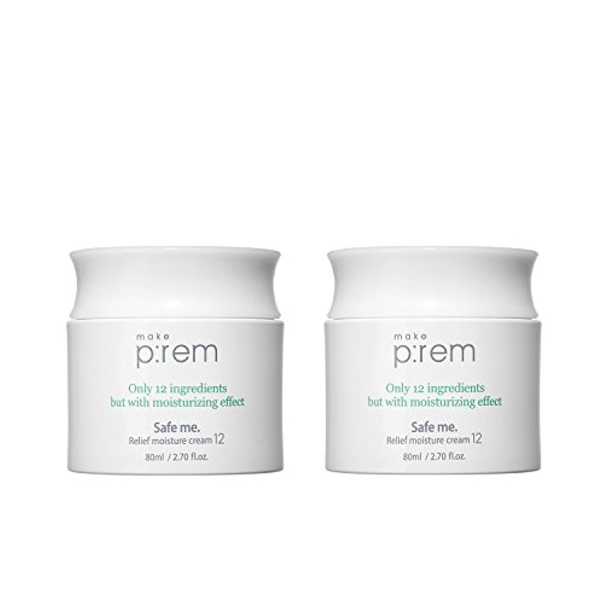 ゲージキウイページェント(2個セット) x [MAKE P:REM] メイクプレム セーフミ?リリーフモイスチャークリーム12 80ml / Safe me. Relief moisture Cream 12 80ml / / 韓国製 . 海外直送品