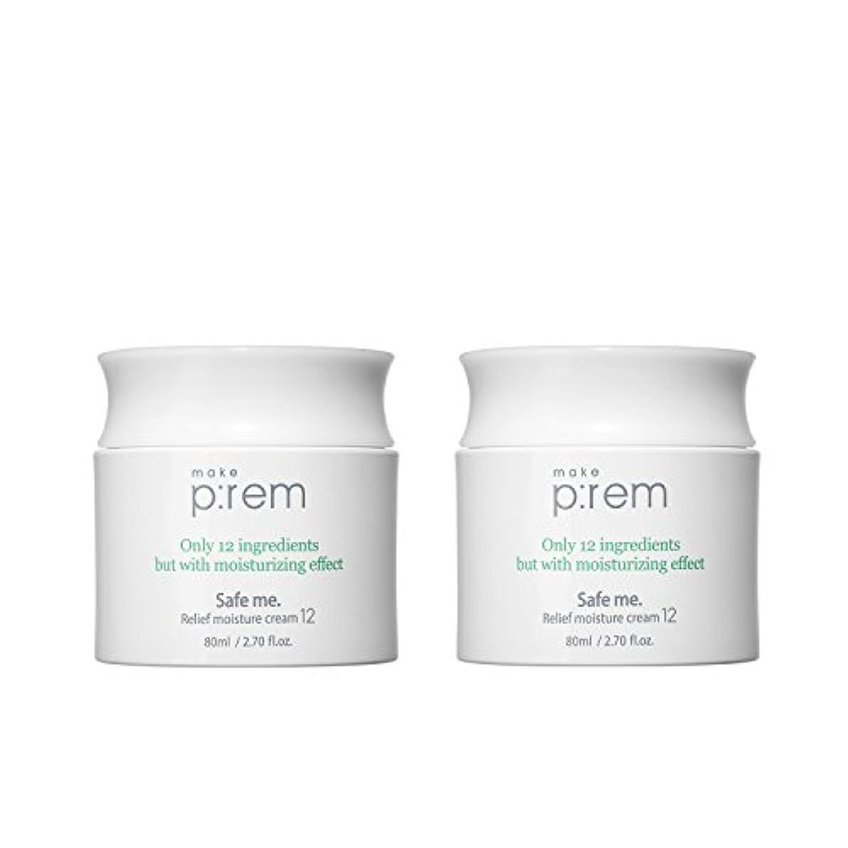 メンダシティ常習者クーポン(2個セット) x [MAKE P:REM] メイクプレム セーフミ?リリーフモイスチャークリーム12 80ml / Safe me. Relief moisture Cream 12 80ml / / 韓国製 . 海外直送品