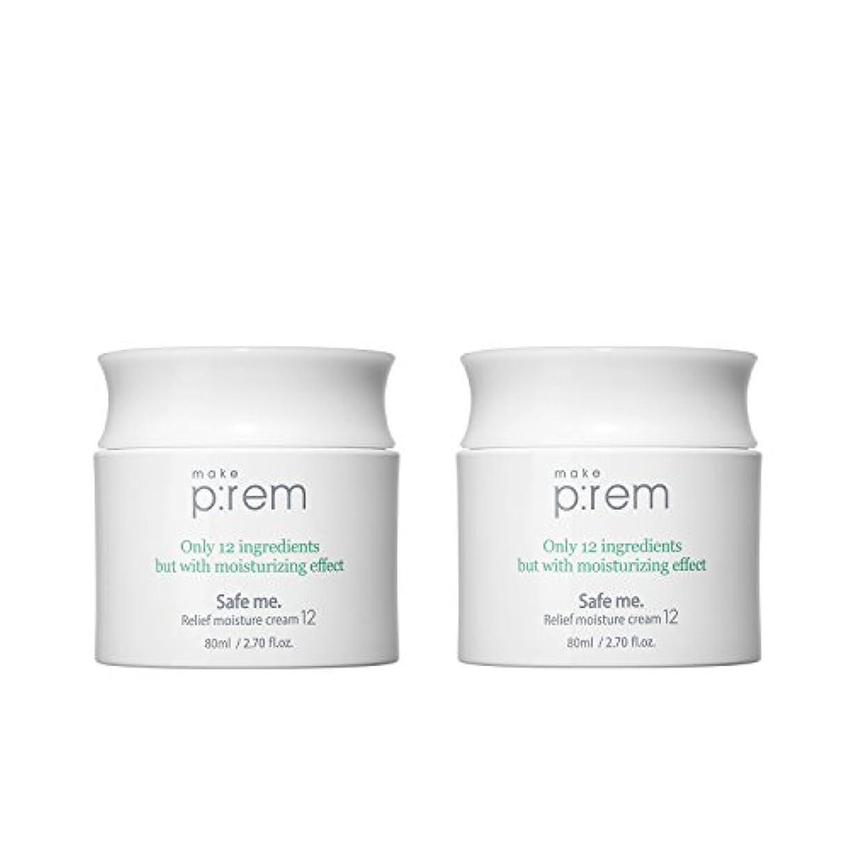 疑わしいテスト喪(2個セット) x [MAKE P:REM] メイクプレム セーフミ?リリーフモイスチャークリーム12 80ml / Safe me. Relief moisture Cream 12 80ml / / 韓国製 . 海外直送品