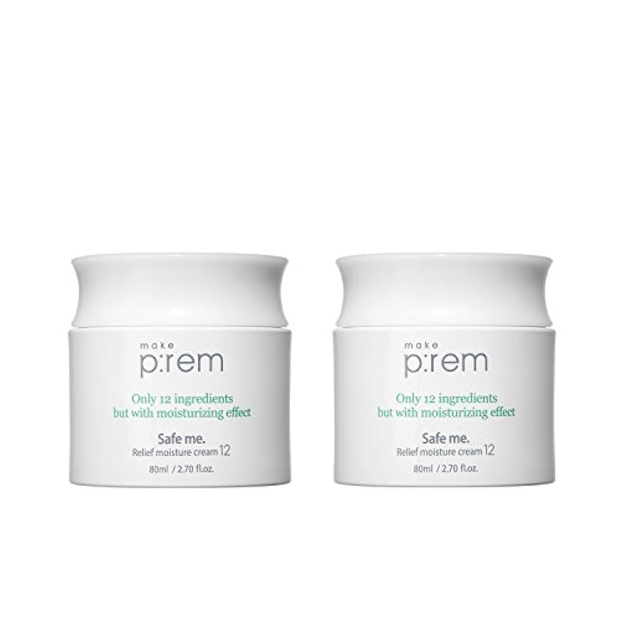 曲線眠いです秘書(2個セット) x [MAKE P:REM] メイクプレム セーフミ?リリーフモイスチャークリーム12 80ml / Safe me. Relief moisture Cream 12 80ml / / 韓国製 . 海外直送品