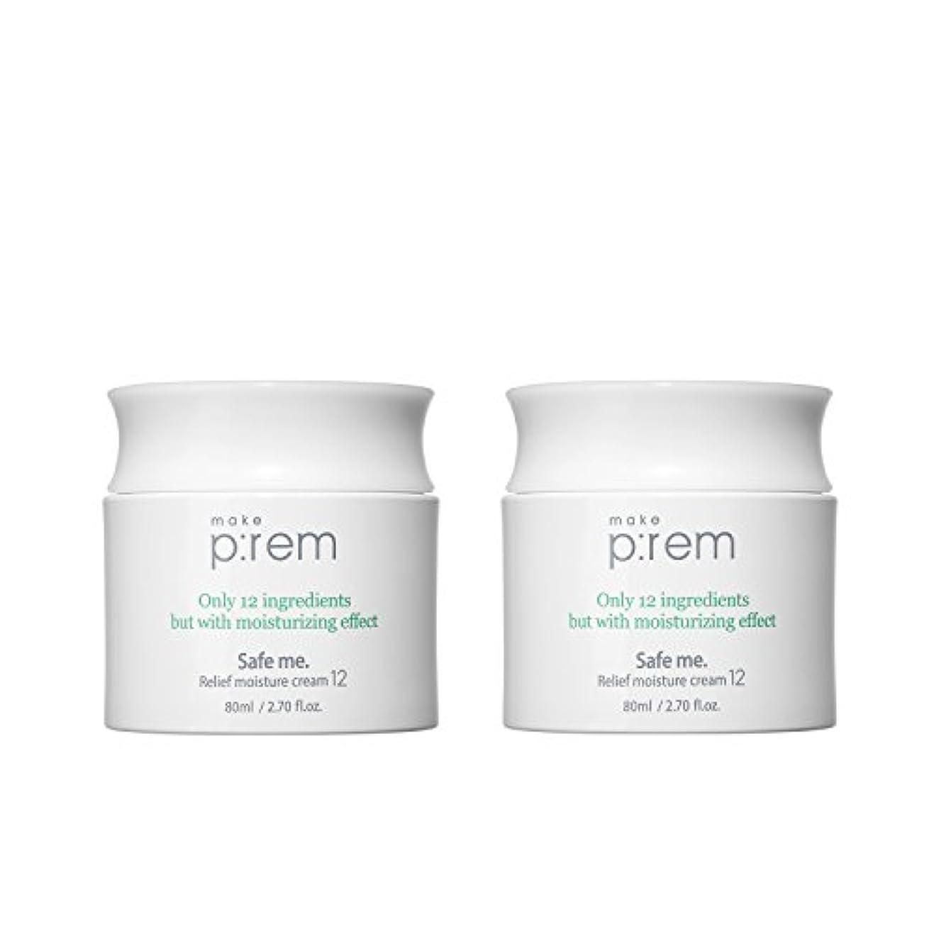 正しく楽な異議(2個セット) x [MAKE P:REM] メイクプレム セーフミ?リリーフモイスチャークリーム12 80ml / Safe me. Relief moisture Cream 12 80ml / / 韓国製 . 海外直送品