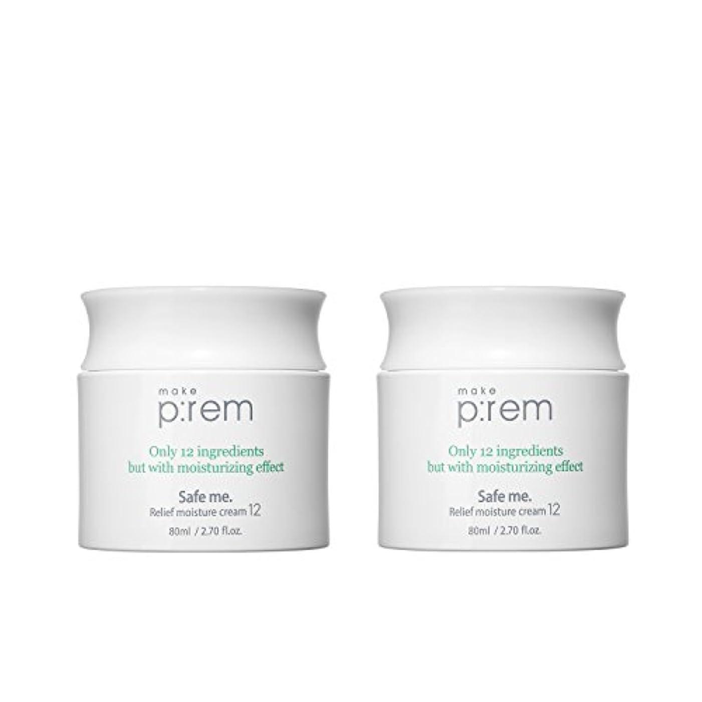 出血プロポーショナルアトラス(2個セット) x [MAKE P:REM] メイクプレム セーフミ?リリーフモイスチャークリーム12 80ml / Safe me. Relief moisture Cream 12 80ml / / 韓国製 . 海外直送品