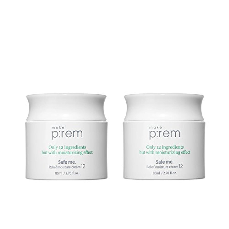 法律アドバンテージモス(2個セット) x [MAKE P:REM] メイクプレム セーフミ?リリーフモイスチャークリーム12 80ml / Safe me. Relief moisture Cream 12 80ml / / 韓国製 . 海外直送品