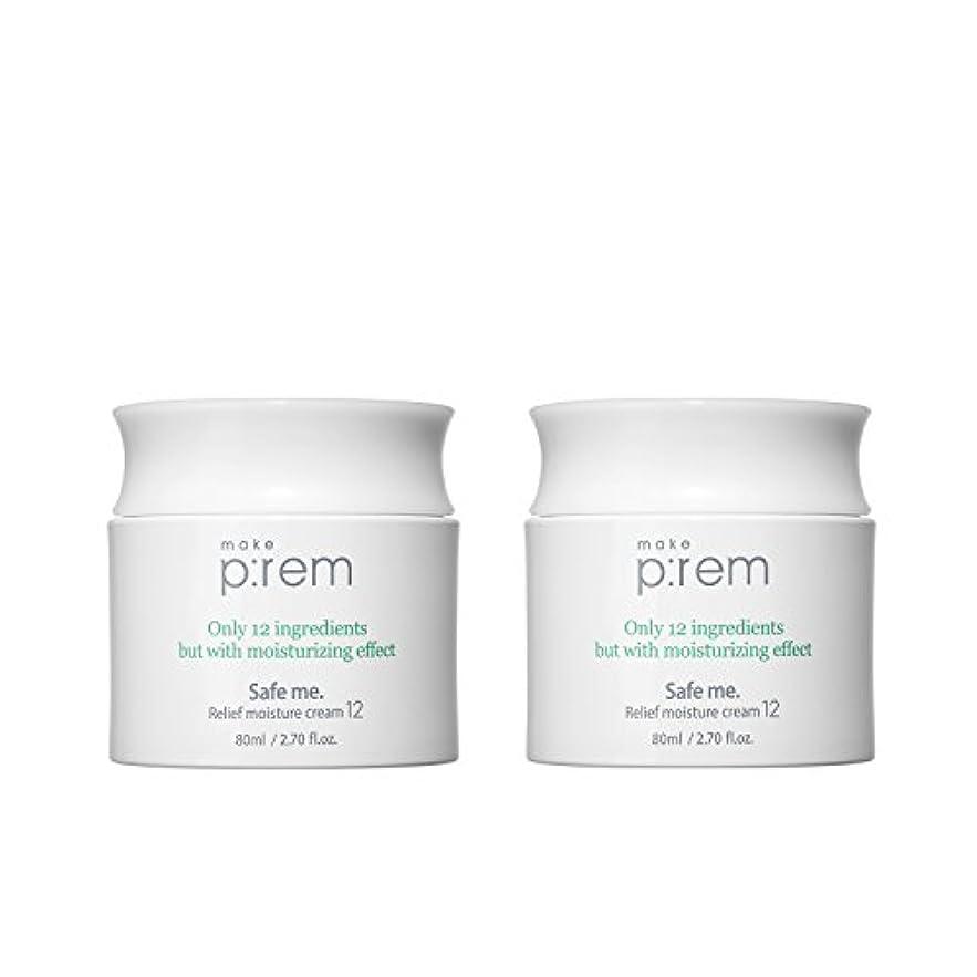 同種の依存費用(2個セット) x [MAKE P:REM] メイクプレム セーフミ?リリーフモイスチャークリーム12 80ml / Safe me. Relief moisture Cream 12 80ml / / 韓国製 . 海外直送品