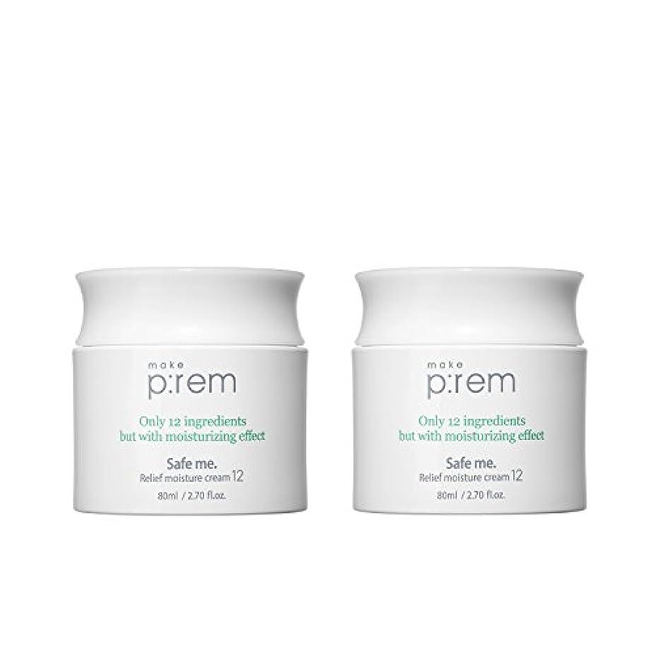 キルト本宇宙(2個セット) x [MAKE P:REM] メイクプレム セーフミ?リリーフモイスチャークリーム12 80ml / Safe me. Relief moisture Cream 12 80ml / / 韓国製 . 海外直送品