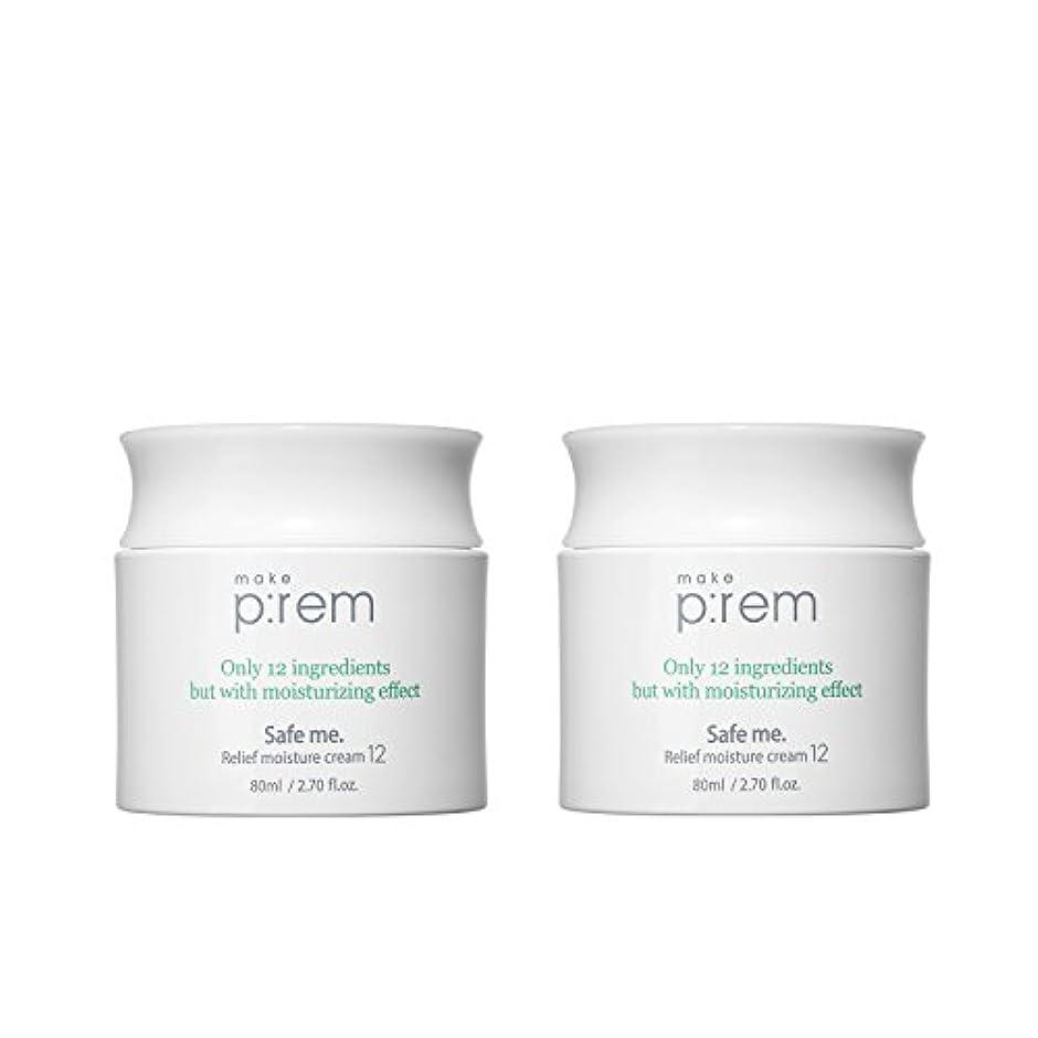 ハシーピアース連邦(2個セット) x [MAKE P:REM] メイクプレム セーフミ?リリーフモイスチャークリーム12 80ml / Safe me. Relief moisture Cream 12 80ml / / 韓国製 . 海外直送品