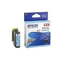 EPSON 純正インクカートリッジ KUI-LC-L ライトシアン 増量タイプ(目印:クマノミ)
