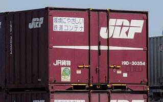 TOMIX HOゲージ HO-3110 JR 19D形コンテナ (3個入)