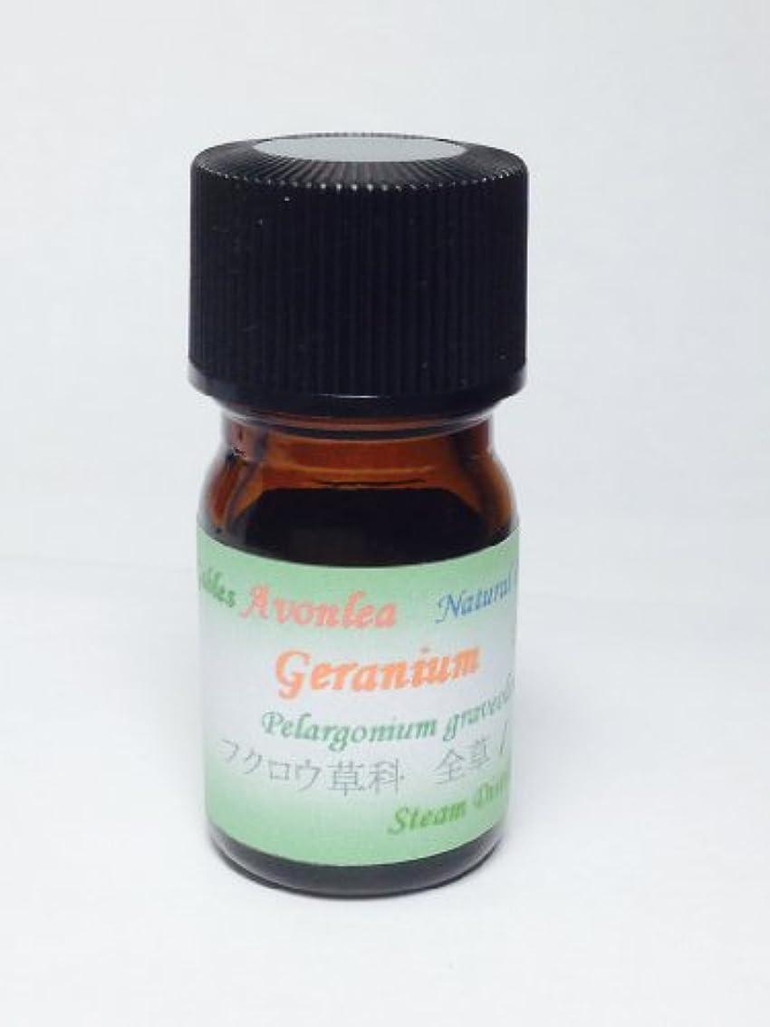ゼラニウム 5ml 100% ピュア エッセンシャルオイル 天然精油