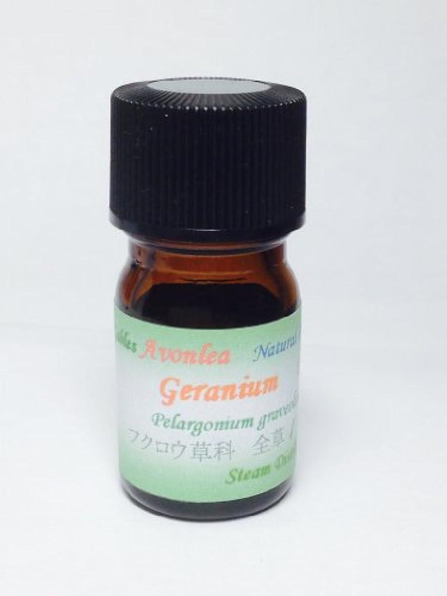 オズワルドいくつかのストローゼラニウム 5ml 100% ピュア エッセンシャルオイル 天然精油