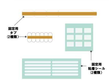 多セットあり YMYWorld パソコンフィルター用装着具 (タブ:2種類+固定用シール:2種類) プライバシーフィルター ツメ (1セット)