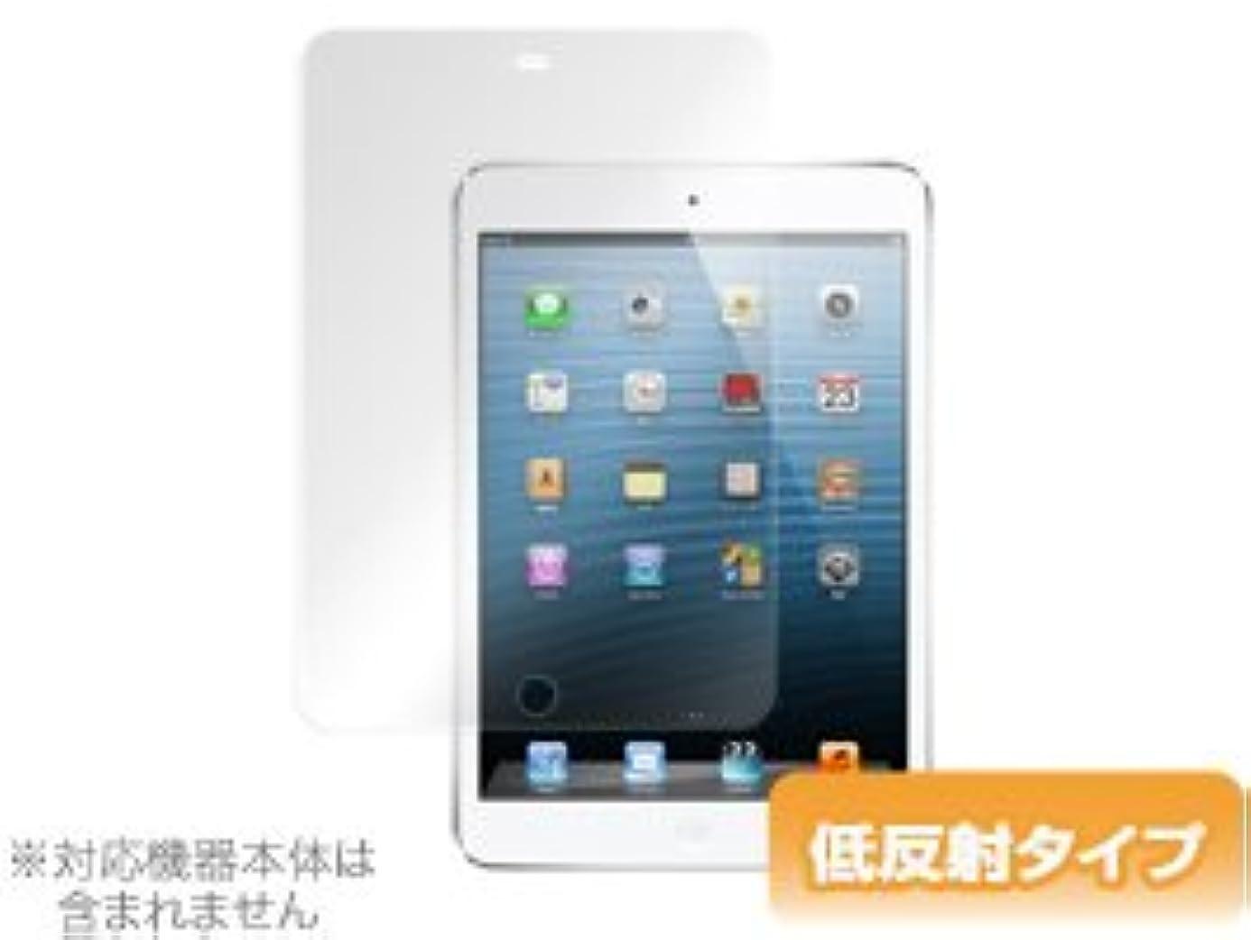 破壊する丁寧しなやかなOverLay Plus for iPad mini 3 / iPad mini Retinaディスプレイモデル / iPad mini  表面用保護シート  低反射 タイプ 液晶 保護シート OLIPADM
