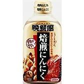 日本食研  晩餐館 焼肉のたれ 焙煎にんにく 500g×12個(1ケース)