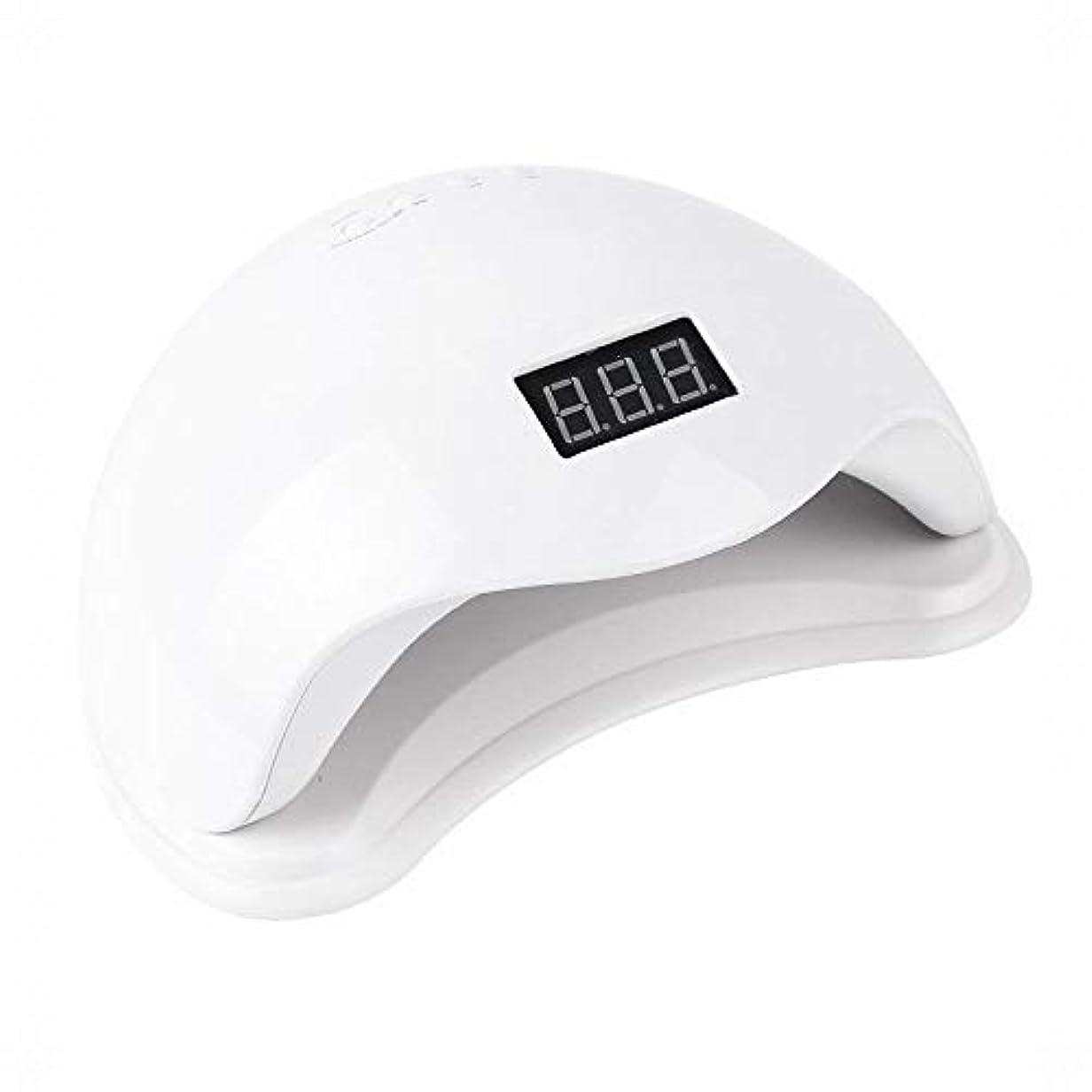抱擁制限唯一YESONEEP 48ワットネイル光線療法機誘導速乾性無痛ネイルランプUV光線療法ランプLED (Size : 48W)