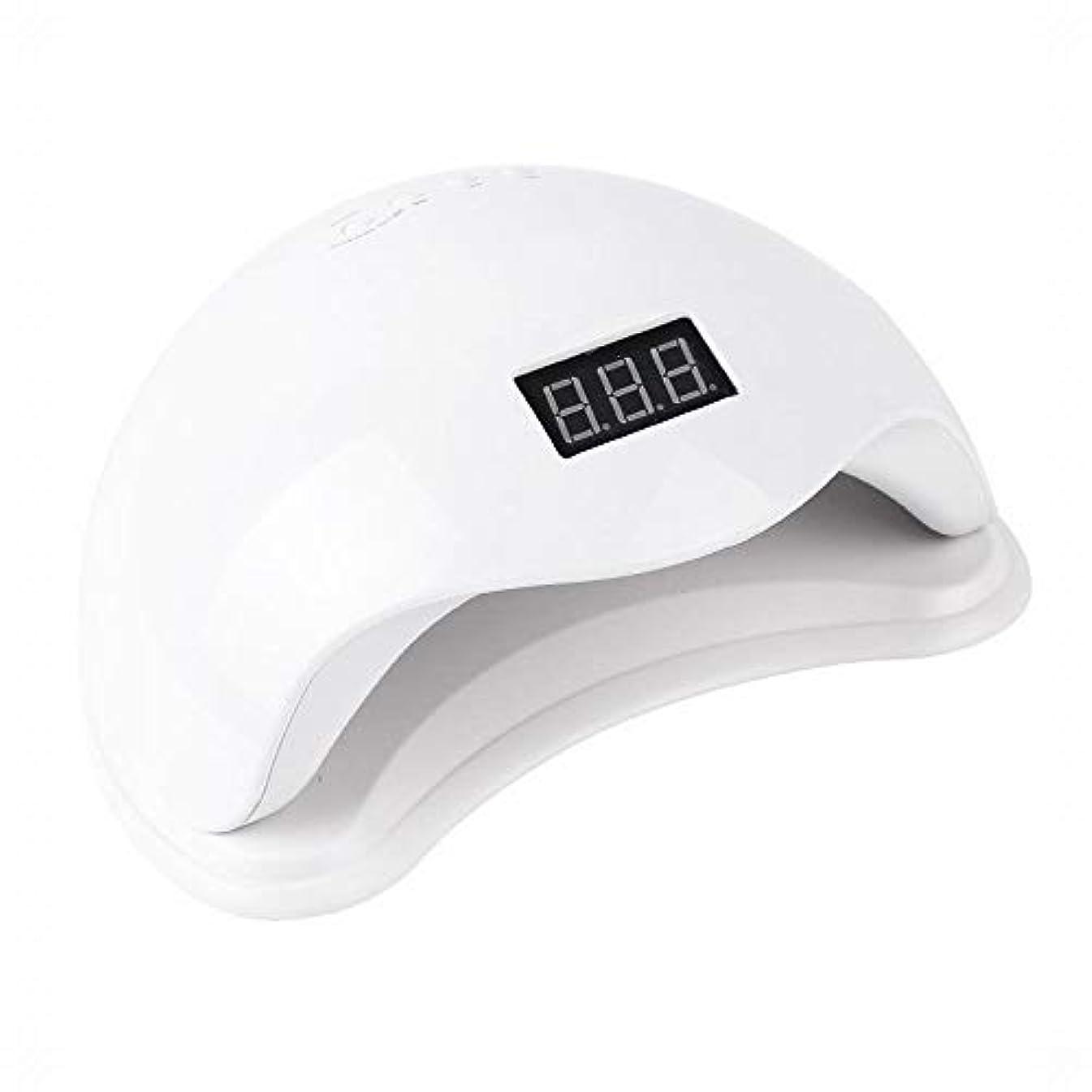 航空多数の自分のYESONEEP 48ワットネイル光線療法機誘導速乾性無痛ネイルランプUV光線療法ランプLED (Size : 48W)