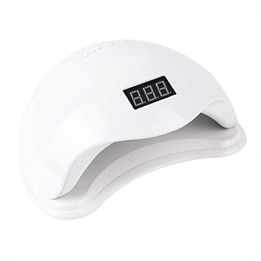 ストロー不利益最終YESONEEP 48ワットネイル光線療法機誘導速乾性無痛ネイルランプUV光線療法ランプLED (Size : 48W)