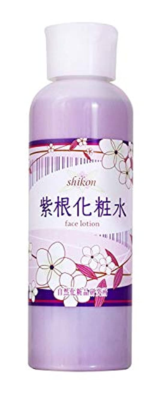やけどと弱まる紫根化粧水 200ml