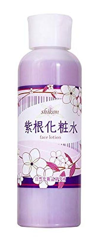 インフラ先入観始める自然化粧品研究所 紫根化粧水 200ml