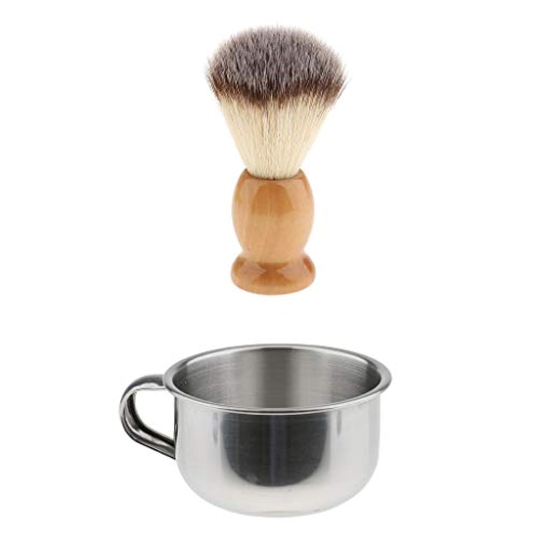 世界シンプルさ些細な2点 男性 ひげの毛 木製シェービングブラシ ボウル マグ カップセット