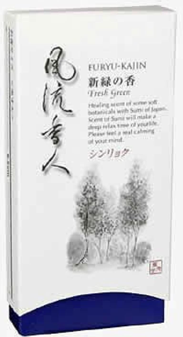シルエットワイヤー巻き戻す風流香人 ミニ 新緑(シンリョク)