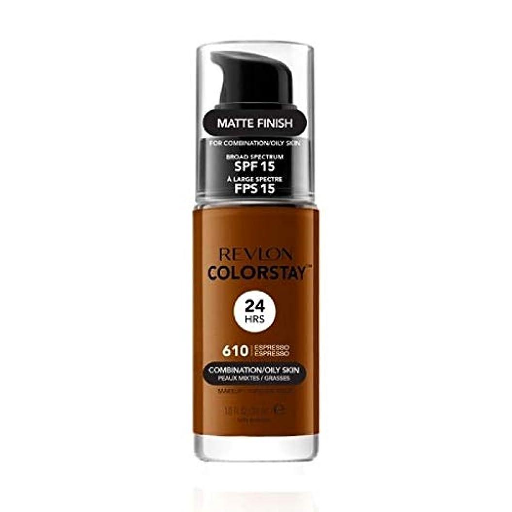 欠員飲食店リンス[Revlon ] レブロンColorstayの基盤コンビオイリー肌の30ミリリットルのエスプレッソ - Revlon Colorstay Foundation Combi Oily skin 30ml Espresso...