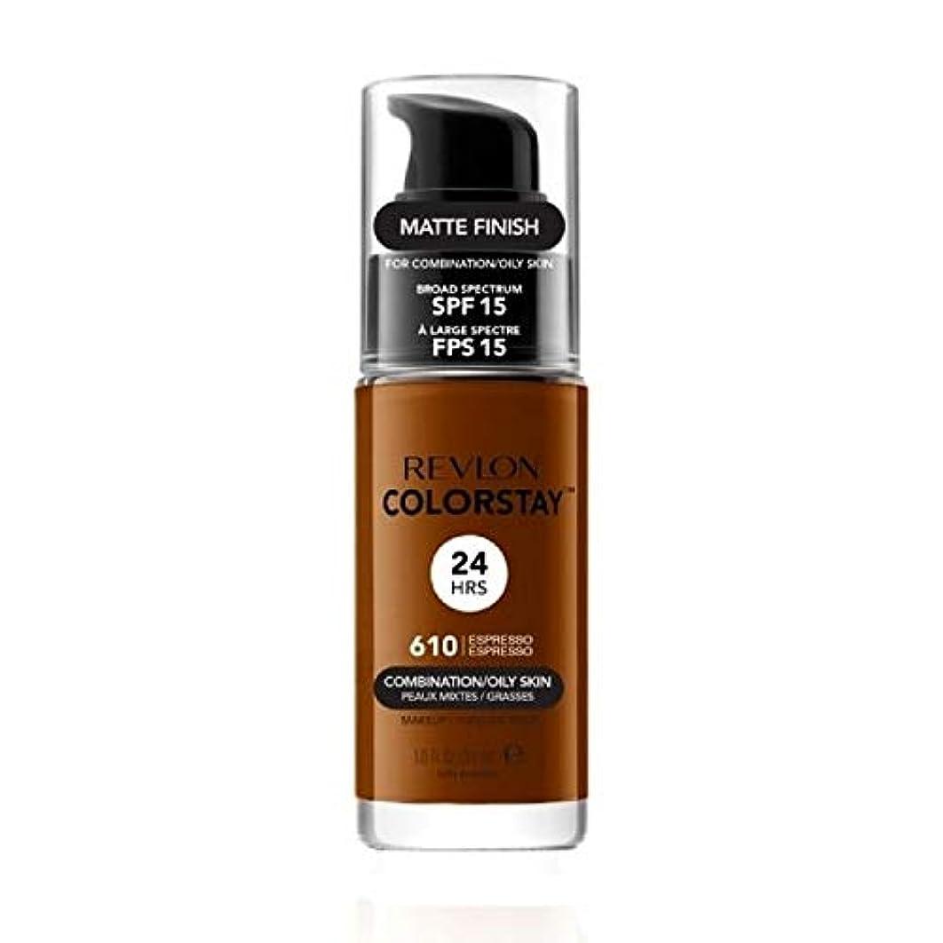 一回食用メガロポリス[Revlon ] レブロンColorstayの基盤コンビオイリー肌の30ミリリットルのエスプレッソ - Revlon Colorstay Foundation Combi Oily skin 30ml Espresso...
