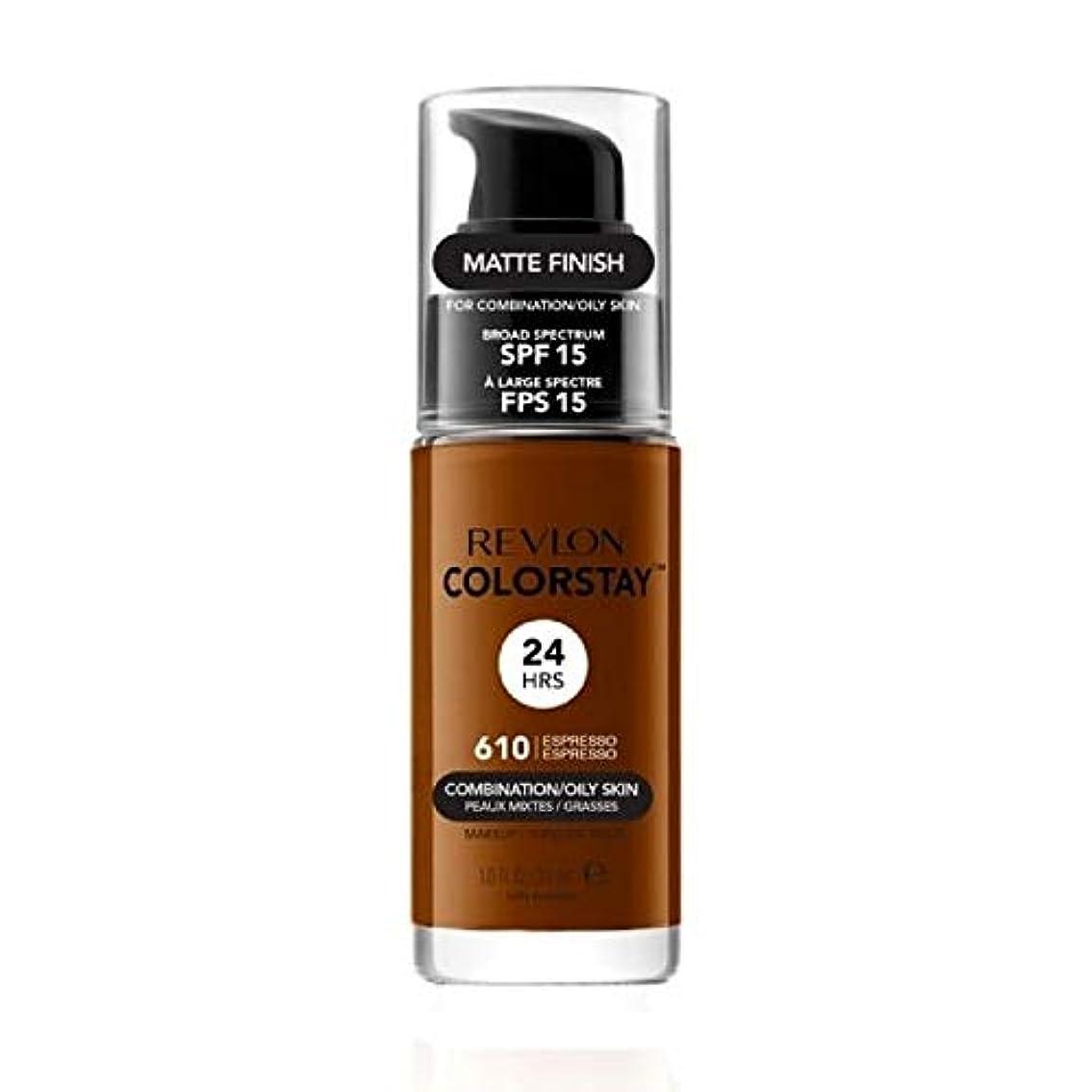 カストディアン世辞ヘビ[Revlon ] レブロンColorstayの基盤コンビオイリー肌の30ミリリットルのエスプレッソ - Revlon Colorstay Foundation Combi Oily skin 30ml Espresso...