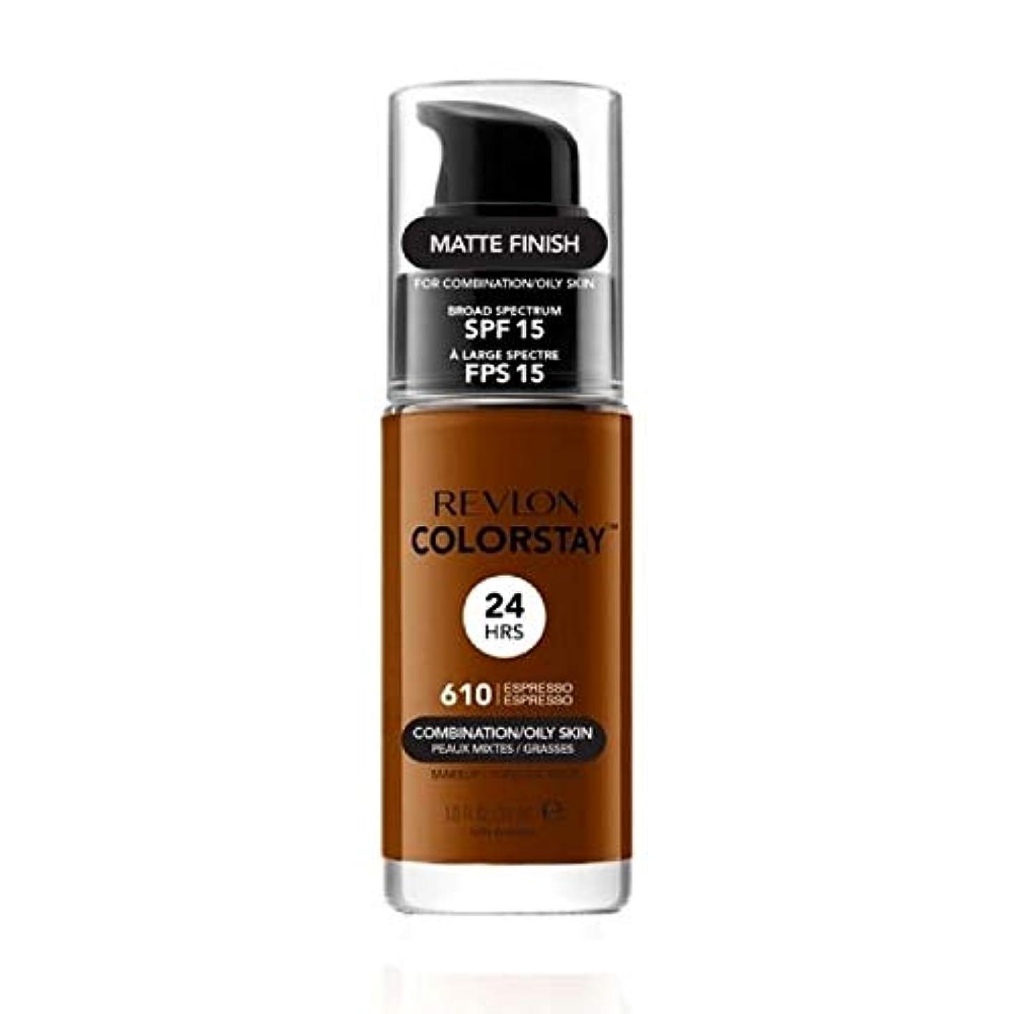 父方の火薬体現する[Revlon ] レブロンColorstayの基盤コンビオイリー肌の30ミリリットルのエスプレッソ - Revlon Colorstay Foundation Combi Oily skin 30ml Espresso...