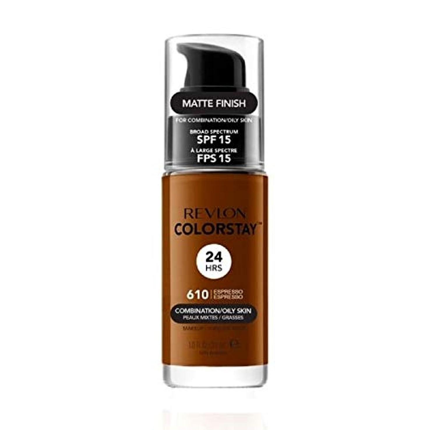 受け皿エレベーター底[Revlon ] レブロンColorstayの基盤コンビオイリー肌の30ミリリットルのエスプレッソ - Revlon Colorstay Foundation Combi Oily skin 30ml Espresso...