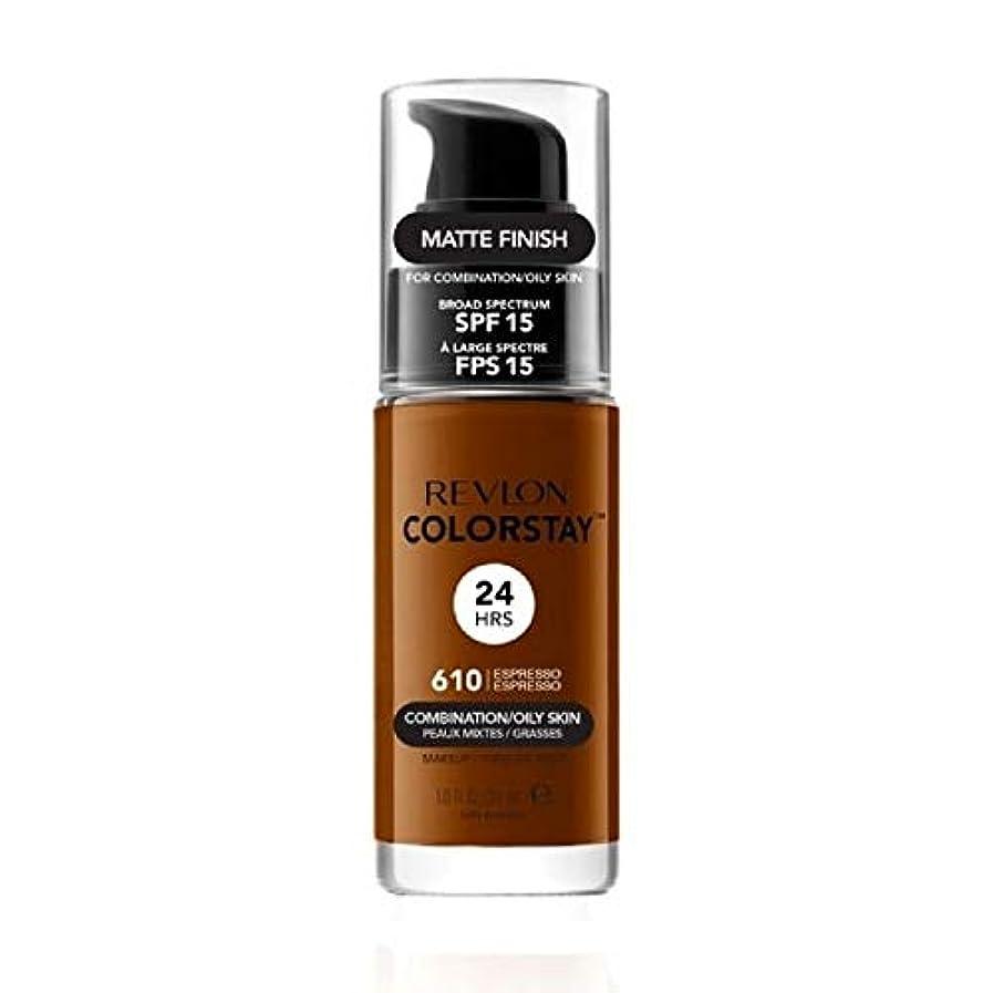 出撃者対応施設[Revlon ] レブロンColorstayの基盤コンビオイリー肌の30ミリリットルのエスプレッソ - Revlon Colorstay Foundation Combi Oily skin 30ml Espresso...
