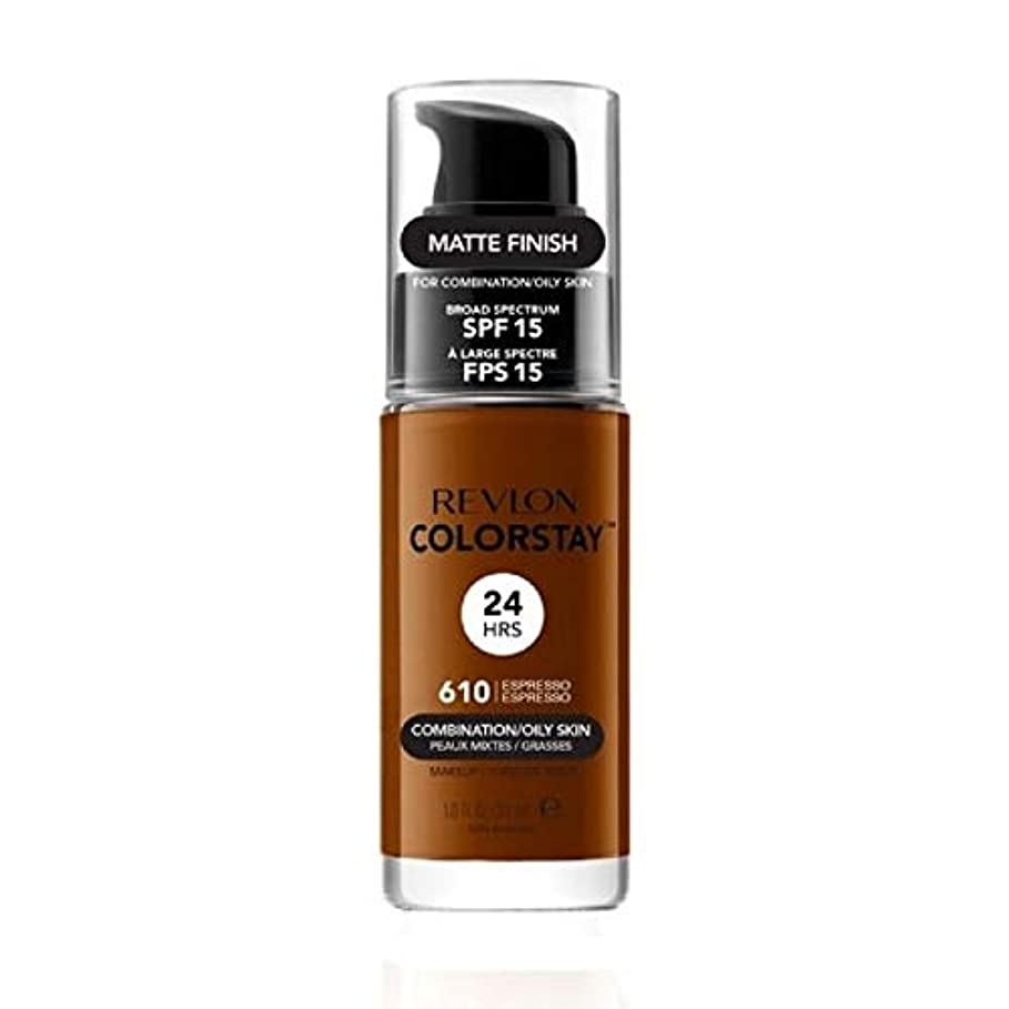 操るマカダム太平洋諸島[Revlon ] レブロンColorstayの基盤コンビオイリー肌の30ミリリットルのエスプレッソ - Revlon Colorstay Foundation Combi Oily skin 30ml Espresso...