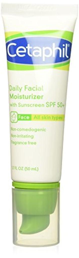 モディッシュのためにシリングCetaphil UVA/UVB Defense SPF#50 Facial Moisturizer 50 ml