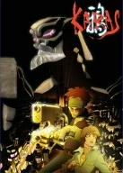 鴉 -KARAS- 第弐話 [DVD]の詳細を見る