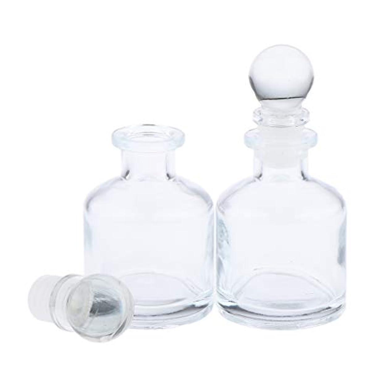 彼らの準備する丈夫B Baosity 2本 リードディフューザー用 ディフューザーボトル 透明 蓋付き 円形 2サイズ選べ - 50ミリリットル