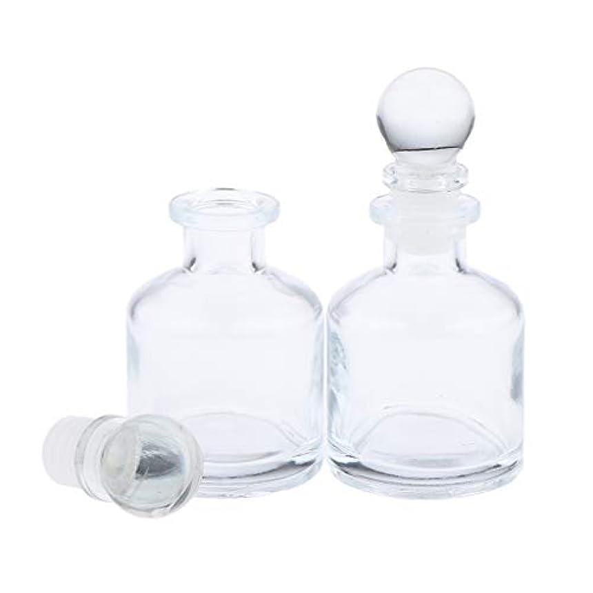 適合する推論のためB Baosity 2本 リードディフューザー用 ディフューザーボトル 透明 蓋付き 円形 2サイズ選べ - 50ミリリットル