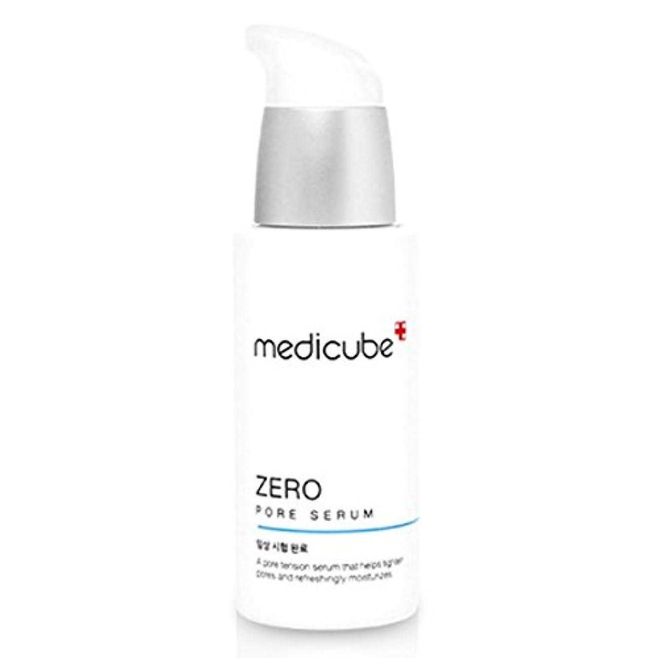 気分が悪い各早く[Medicube メディキューブ] ゼロポアセラム 27ml / Zero Pore Serum 27ml [並行輸入品]
