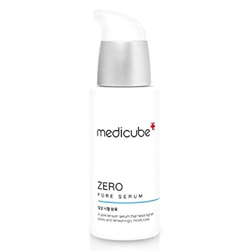 晩餐粒下る[Medicube メディキューブ] ゼロポアセラム 27ml / Zero Pore Serum 27ml [並行輸入品]