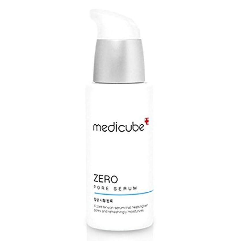 スナッチ記念品解決[Medicube メディキューブ] ゼロポアセラム 27ml / Zero Pore Serum 27ml [並行輸入品]
