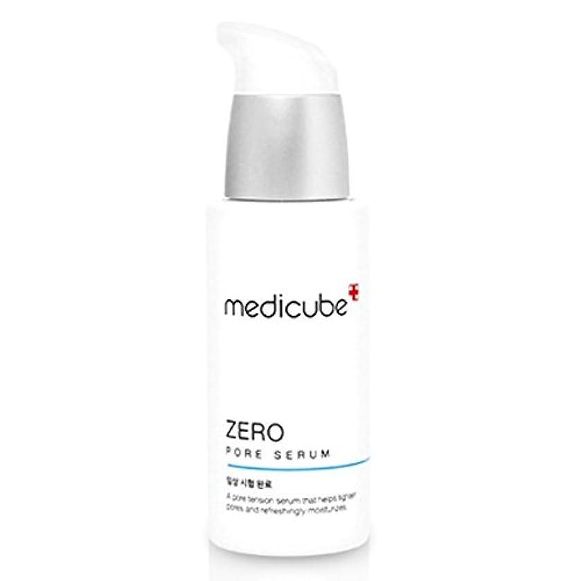 どこ慣らす章[Medicube メディキューブ] ゼロポアセラム 27ml / Zero Pore Serum 27ml [並行輸入品]