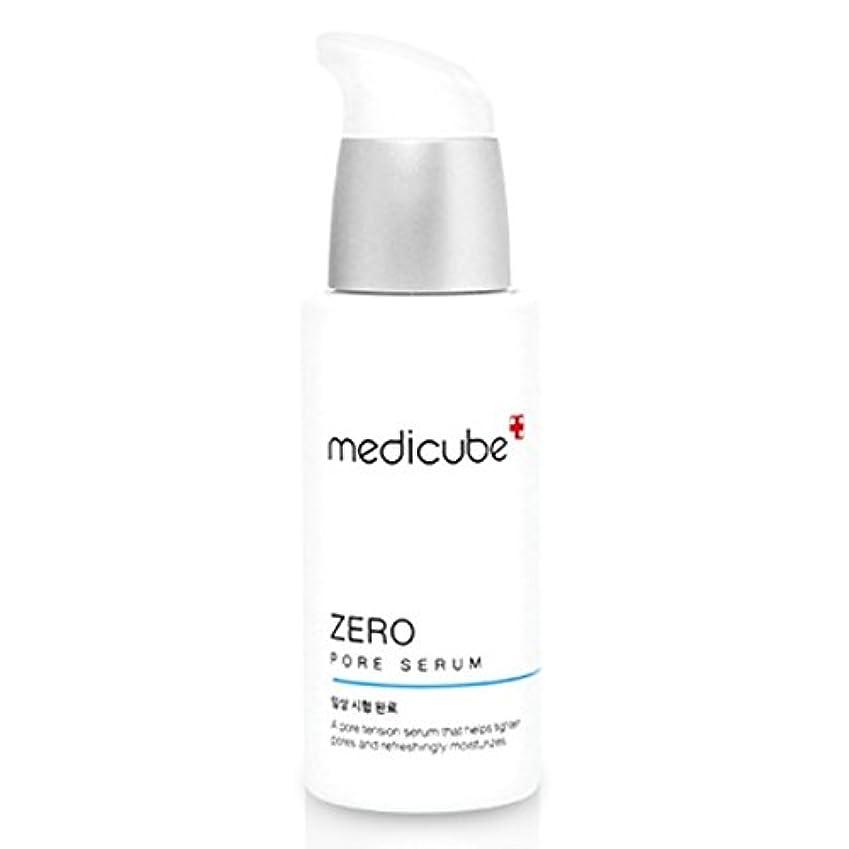 ラップヘルシーコンパニオン[Medicube メディキューブ] ゼロポアセラム 27ml / Zero Pore Serum 27ml [並行輸入品]