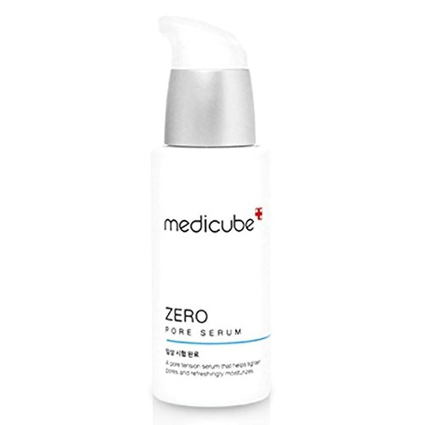 納税者上にライブ[Medicube メディキューブ] ゼロポアセラム 27ml / Zero Pore Serum 27ml [並行輸入品]