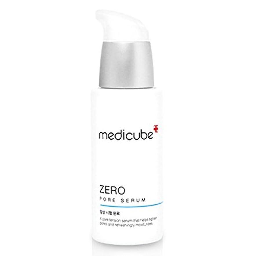 密造船浸漬[Medicube メディキューブ] ゼロポアセラム 27ml / Zero Pore Serum 27ml [並行輸入品]