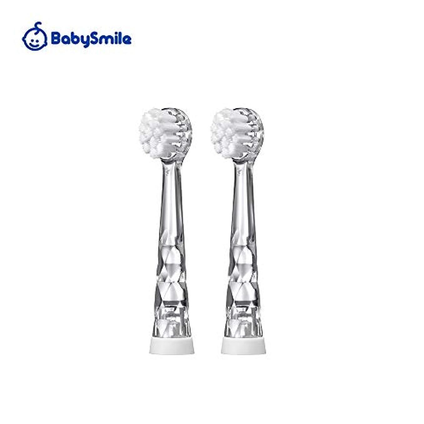 尾ベテラン検査官こども用電動歯ブラシ ベビースマイルレインボー替えブラシ(ソフト) S-204RB
