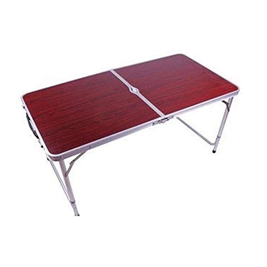 ゆりパッケージご飯Lclock(エルシーロック) 折りたたみテーブル アルミ製 折れ脚 折りたたみ式 アウトドア キャンプ ローテーブル ちゃぶ台 折り畳みテーブル 軽量 耐荷重