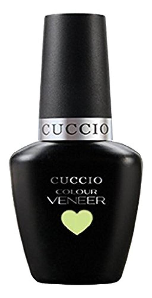 暴露する移動未接続Cuccio Colour Veneer LED/UV Gel Polish - In the Key of Lime - 0.43oz / 13ml