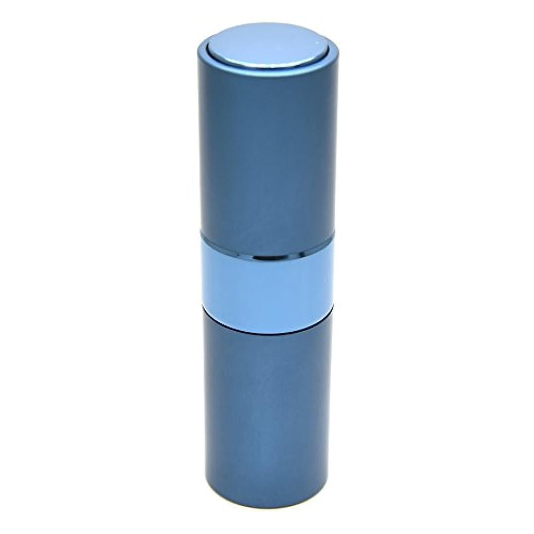 男性バーゲン電報Prilliant 香水 アトマイザー プッシュ式 詰め替え 携帯便利 オシャレ 容量15ml (ブルー)