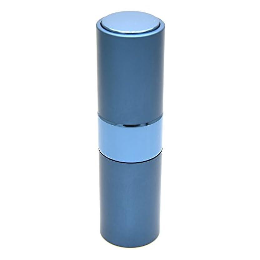 訪問ぺディカブ以内にPrilliant 香水 アトマイザー プッシュ式 詰め替え 携帯便利 オシャレ 容量15ml (ブルー)