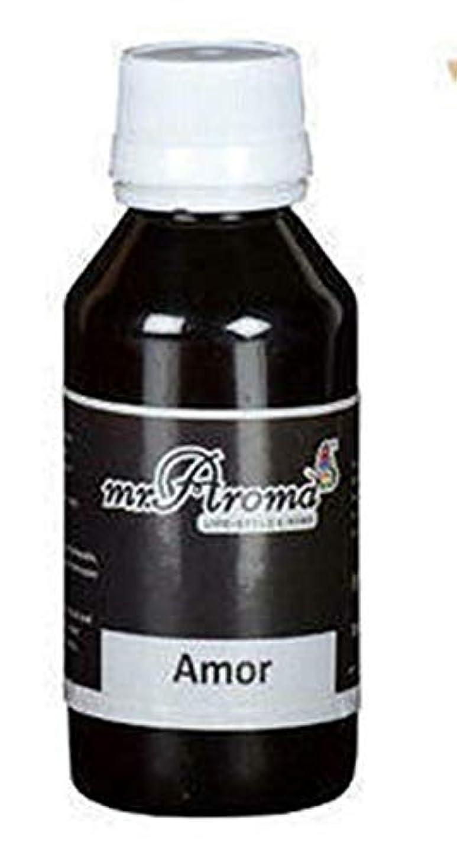 トランクすばらしいです文明化するMr. Aroma Amor Vaporizer/Essential Oil 15ml