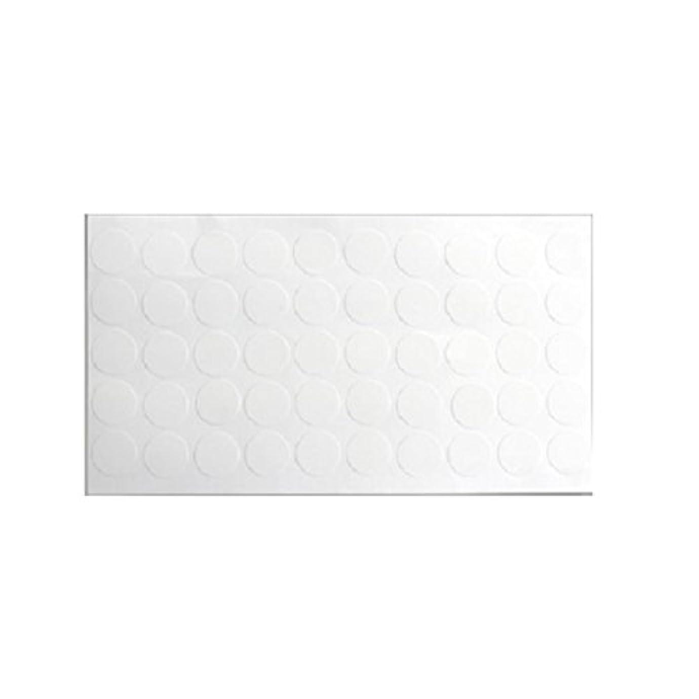 ルーム想定するマントルまつげエクステグルー専用 カップリングテープ 1枚(50個入り)